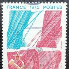 Sellos: 1975. FRANCIA. 1859. 50 AÑOS DE RELACIONES FRANCO-SOVIÉTICAS. SERIE COMPLETA. USADO.. Lote 199672246