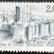 Sellos: 1986. FRANCIA. 2402. TURISMO. MONUMENTO MEGALÍTICO EN COREA DEL SUR. USADO.. Lote 199672337