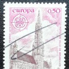 Sellos: 1973. FRANCIA. 1752. GRAND PLACE DE BRUSELAS. TURISMO. USADO.. Lote 199672568