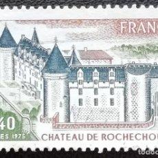 Sellos: 1974. FRANCIA. 1809. CASTILLO DE ROCHECHOUART. TURISMO. USADO.. Lote 199672692