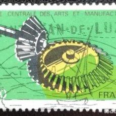 Sellos: 1979. FRANCIA. 2066. 150 AÑOS FUNDACIÓN ESCUELA CENTRAL ARTES Y MANUFACTURAS. SERIE COMPLETA. USADO.. Lote 199672853