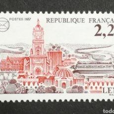 Sellos: FRANCIA, N°2476 MNH, CONGRESO DE SOCIEDADES FILATÉLICAS 1987 (FOTOGRAFÍA REAL). Lote 264191428