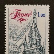 Sellos: FRANCIA, N°2088 MNH, SOCIEDADES FILATÉLICAS 1980 (FOTOGRAFÍA REAL). Lote 264191820