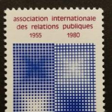 Sellos: FRANCIA, N°2091 MNH, RELACIONES PÚBLICAS 1980 (FOTOGRAFÍA REAL). Lote 264191944