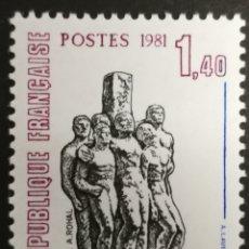 Sellos: FRANCIA, N°2177 MNH, HOMENAJE A LOS MÁRTIRES DE CHATEAUBRIANT 1981 (FOTOGRAFÍA REAL). Lote 264194460