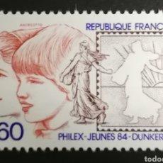 Sellos: FRANCIA, N°2308 MNH, EXPOSICIÓN FILATÉLICA DE LA JUVENTUD 1984 (FOTOGRAFÍA REAL). Lote 264194836