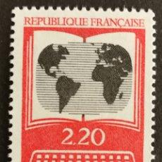 Sellos: FRANCIA, N°2391 MNH, DOCUMENTACIÓN FRANCESA 1985 (FOTOGRAFÍA REAL). Lote 264195276