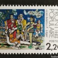 Sellos: FRANCIA, N°2394 MNH, L ANIVERSARIO DEL FRENTE POPULAR 1986 (FOTOGRAFÍA REAL). Lote 264195384