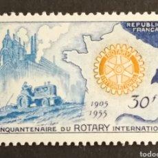 Sellos: FRANCIA, N°1009 MH, AÑO 1955 (FOTOGRAFÍA REAL). Lote 202332772
