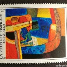 Sellos: FRANCIA, N°2413 MNH, AÑO 1986 (FOTOGRAFÍA REAL). Lote 202340053
