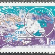 Sellos: 1976. FRANCIA. 1908. CIENCIA. ACELERADOR EUROPEO DE PARTÍCULAS. SERIE COMPLETA. NUEVO.. Lote 202870538