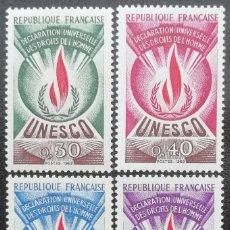 Sellos: 1969. FRANCIA. SELLOS SERVICIO SE 39/42. UNESCO. DECLARACIÓN DERECHOS HUMANOS. SERIE COMPLETA. NUEVO. Lote 202870655