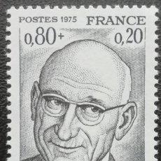 Sellos: 1974. FRANCIA. 1826. CELEBRIDADES. ROBERT SCHUMAN. NUEVO.. Lote 202870926