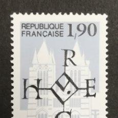 Sellos: FRANCIA, N°2478 MNH, MILENARIO DEL ADVENIMIENTO DE HUGO CAPET 1987 (FOTOGRAFÍA REAL). Lote 264202224