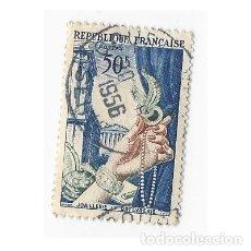 Sellos: SELLO FRANCIA JOAILLERIE ET ORFEVRERIE 50F. Lote 204812062