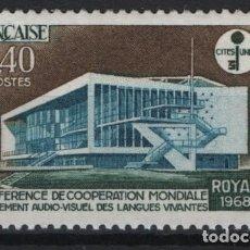 Sellos: R18/ FRANCIA 1968, Y&T 1554, MNH**. Lote 205241168