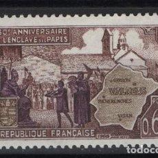 Sellos: R18/ FRANCIA 1968, Y&T 1562 MNH**. Lote 205467051