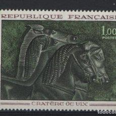 Sellos: R18/ FRANCIA 1966, Y&T 1478 MNH**, FRAGMENTO DEL CRATER DE VIX. Lote 205467658