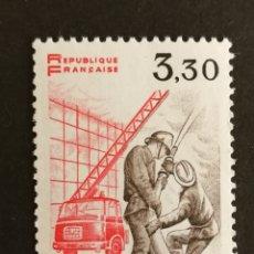 Sellos: FRANCIA, N°2233 MNH, BOMBEROS 1982 (FOTOGRAFÍA REAL). Lote 245420190