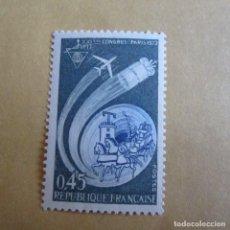 Sellos: FRANCIA 1972 YVERT Nº 1721**, XXI CONGRESO DE PTT. Lote 206340795