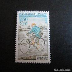 Sellos: FRANCIA 1972 YVERT Nº 1710**, DIA DEL SELLO. Lote 206343103