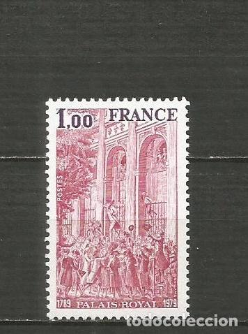 FRANCIA YVERT NUM. 2049 ** SERIE COMPLETA SIN FIJASELLOS (Sellos - Extranjero - Europa - Francia)