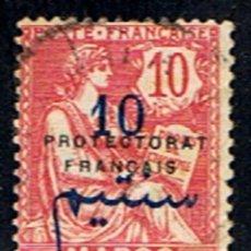 Sellos: MARRUECOS PROTECTORADO FRANCES // YVERT 41 // 1914-21 ... USADO. Lote 206804863