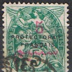 Sellos: MARRUECOS PROTECTORADO FRANCES // YVERT 40 // 1914-21 ... USADO. Lote 206805070