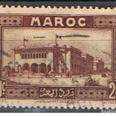 Sellos: MARRUECOS FRANCES // YVERT 134 // 1933-34 ... USADO. Lote 206811943