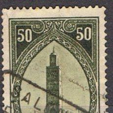 Sellos: MARRUECOS FRANCES // YVERT 113 // 1923-27 ... USADO. Lote 206812331
