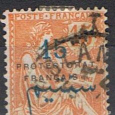 Sellos: MARRUECOS PROTECTORADO FRANCES // YVERT 42 // 1914-21 ... USADO. Lote 206814896