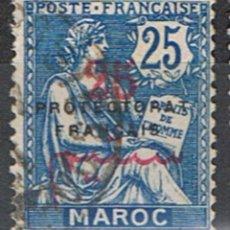 Sellos: MARRUECOS PROTECTORADO FRANCES // YVERT 44 // 1914-21 ... USADO. Lote 206815108