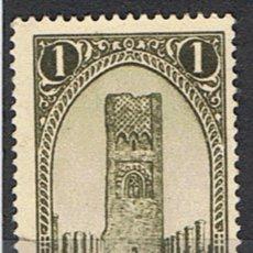 Sellos: MARRUECOS FRANCES // YVERT 98 // 1923-25 ... USADO. Lote 206815407