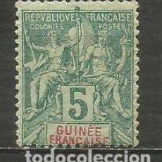 Sellos: GUINEA COLONIA FRANCESA YVERT NUM. 4 * NUEVO CON FIJASELLOS. Lote 206954117