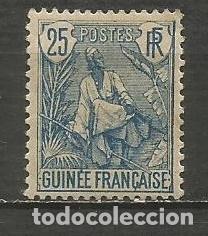 GUINEA COLONIA FRANCESA YVERT NUM. 25 * NUEVO CON FIJASELLOS (Sellos - Extranjero - Europa - Francia)