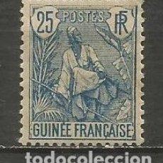 Sellos: GUINEA COLONIA FRANCESA YVERT NUM. 25 * NUEVO CON FIJASELLOS. Lote 206954328