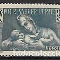Sellos: FRANCIA 1939 IVERT 419 *** PRO SOCIEDAD DE PROFILAXIS SANITARIA Y MORAL. Lote 206999218