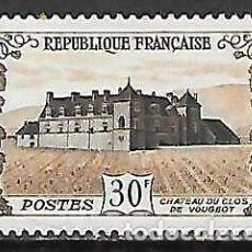 Sellos: FRANCIA 1951 IVERT 913 *** 4º CENTENARIO CASTILLO DE CLOS DE VOUGEOT - MONUMENTOS. Lote 206999662