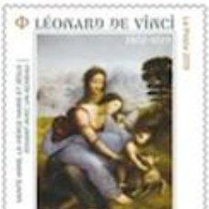 Sellos: SELLO USADO DE FRANCE YT 5355. Lote 207018720