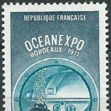 Sellos: 1971. FRANCIA/FRANCE. YVERT 1666**MNH. OCEANEXPO. OCÉANOS/OCEANS. SUBMARINISMO/DIVING. RESEARCH.. Lote 207141112