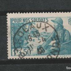 Sellos: LOTE (14) SELLO FRANCIA 1940 GUERRA MUNDIAL. Lote 207164011