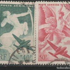 Sellos: LOTE (14) SELLOS FRANCIA 1936 CORREO AEREO. Lote 207165180