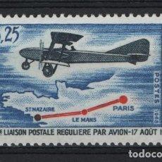 Sellos: R18/ FRANCIA 1968, Y&T 1565 MNH**. Lote 208697236