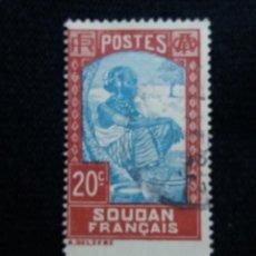 Sellos: FRANCIA SOUDAN, 20C, AÑO 1940. SIN USAR. Lote 208876741