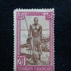 Sellos: FRANCIA SOUDAN, 20F, AÑO 1935. SIN USAR. Lote 208876910