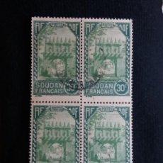 Sellos: FRANCIA SOUDAN, 30C, AÑO 1935. SIN USAR. Lote 208877160