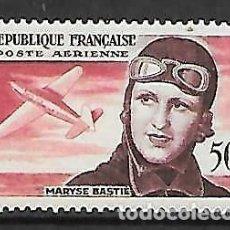 Sellos: FRANCIA 1955 AEREO IVERT 34 *** 3º ANIVERSARIO MUERTE DE LA AVIADORA MARYSE BASTIE - AVIONES. Lote 209235922