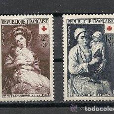 Sellos: FRANCIA 1953 IVERT 966/7 *** PRO CRUZ ROJA - PINTURA. Lote 210555598
