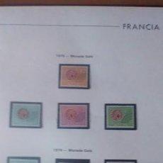Sellos: FRANCIA PREOBLITERADOS AÑOS 1975 AL 2005 NUEVOS SN CHARNELAS VER DESCRIPCION. Lote 210612915