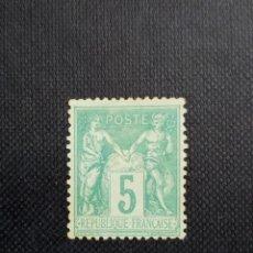 Sellos: ANTIGUO SELLO DE FRANCIA 1876, PAZ Y MERCURIO TIPO II. Lote 212521180